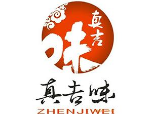 真吉味(北京)食品有限责任公司