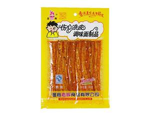 温县嘉辉食品有限公司企业LOGO