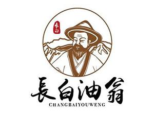 吉林省天��香食品有限公司