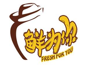 山�|�r�r食品集�F有限公司