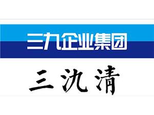 深圳三九�⒅巧��B科技有限公司