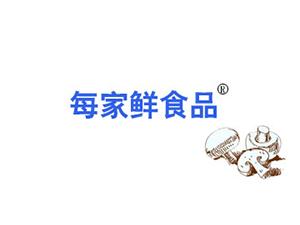 浏阳市普迹镇普泰村兴泰农产品加工厂