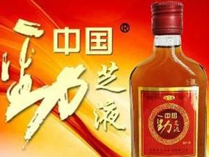 ��陵�h��翔露酒有限公司
