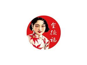 潮州市潮安区金德福食品有限公司