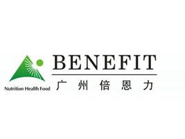 广州倍恩力保健食品有限公司
