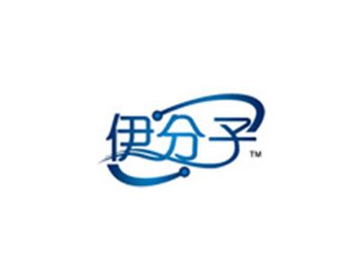 济南市伊分子生物技术有限公司