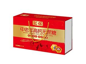 天津初元食品有限公司