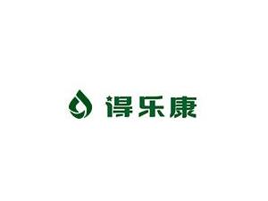 浙江得乐康食品有限公司