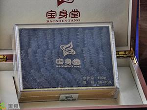 北京��身堂食品有限公司