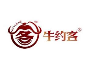重庆市双阳食品有限责任公司