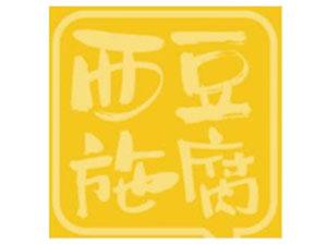 重庆萌伴食品有限公司