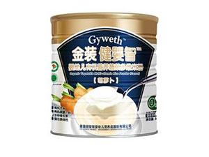 健婴智(南昌)婴幼儿营养品有限公司