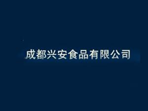 石家庄晓进机械制造科技有限公司