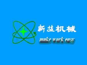 深圳市新技包装机械有限公司