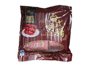 郑州市众豫食品?#37026;?#20844;司