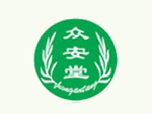 北京众安堂生物科技有限公司