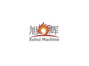 温州旭辉机械设备有限公司