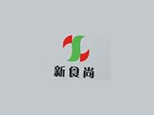 武汉新食尚食品机械有限公司