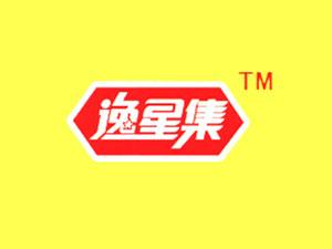 广东省潮安县雄雅食品包装实业有限公司