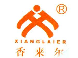武汉香来尔食品机械有限公司