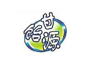 天津市食品研究所