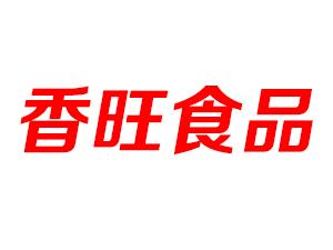 贵州龙里香旺食品有限公司