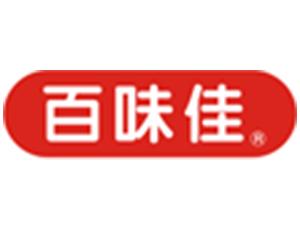 广东百味佳味业科技股份有限公司