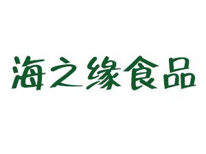 江�K省海之�食品有限公司