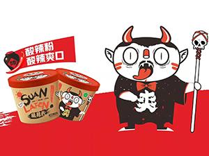 河南食族人食品科技有限公司