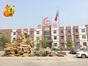 北京京酿调味品有限公司