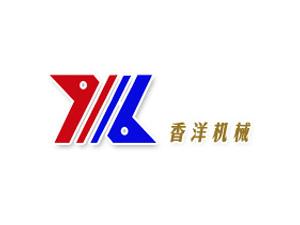 广州市香洋机械设备有限公司