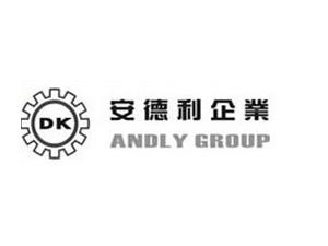 深圳市安德利包装设备有限公司