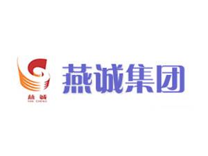 燕诚神州食品机械(北京)有限公司