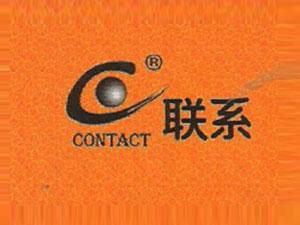 成都联系中西餐食品研究所有限公司