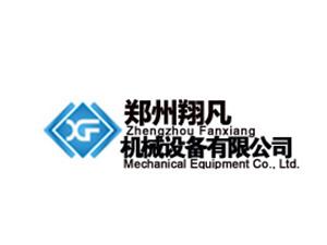 郑州翔凡机械设备有限公司