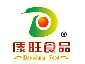 瑞丽傣旺食品有限公司