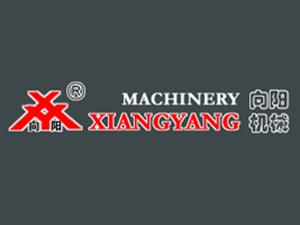 浙江瑞安市向阳包装机械厂