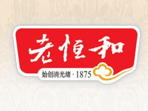 浙江中味酿造有限公司