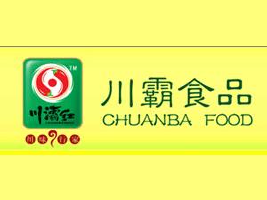 四川川霸调味食品有限公司