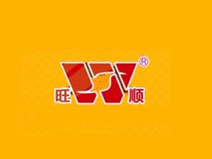 内蒙古旺顺食品有限公司