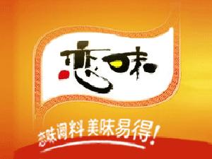 河南省�州市�傥���I有限公司