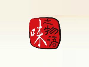 青岛日辰食品有限公司