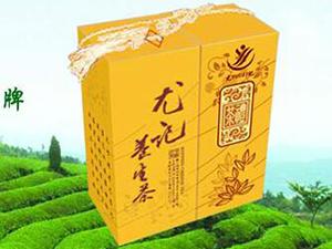 天豪苑茶业有限责任公司