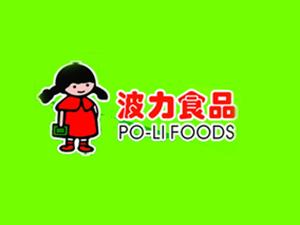 波利食品企业LOGO
