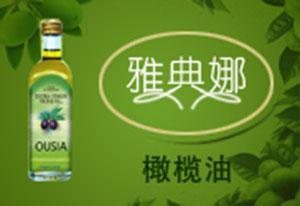 北京雅典娜国际贸易有限公司