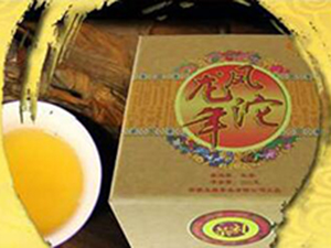 云南土林茶业有限公司
