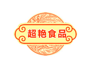 许昌市超艳食品有限公司