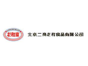 北京二商��和食品有限公司
