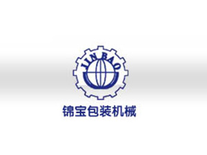 上海锦宝包装机械有限公司