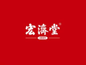 山东宏济堂医药集团有限公司